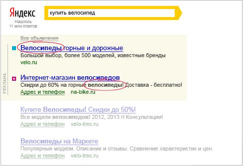 Саранск продвижение сайта петербург xrumer 5.0.12 palladium
